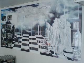 В шахматном клубе ОАО АМЗ