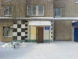 Мелеузовский шахматно-шашечный клуб Дебют. Фото 20.02.2011г.